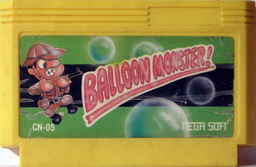 CN-05, Balloon monster, Dumped, Emulated