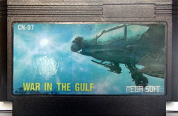 CN-07, War in the Gulf, Dumped, Emulated