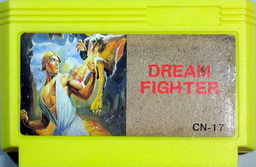 CN-17, Dream Fighter, Dumped, Emulated