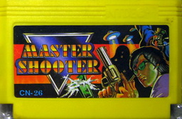 CN-26, Master Shoter, Dumped, Emulated