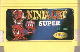 DH1007, Super Ninja Cat, Dumped, Emulated