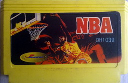 DH1039, NBA, Dumped, Emulated