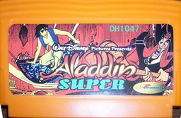 DH1047, Super Aladdin, Dumped, Emulated