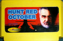 DH1058, Hunt for Red October, Dumped, Emulated