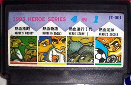 JY-001, 1993 Heroes Series 4-in-1, Undumped