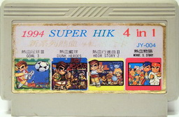 JY-004, 1995 Super HIK 4-in-1, Undumped
