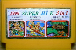 JY-007, 1994 Super HIK 3-in-1, Undumped