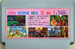 JY-008, 1994 Super HIK 5-in-1, Undumped