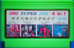JY-022, 1995 Super HIK 4-in-1, Undumped