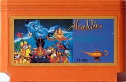 JY-025, Aladdin, Dumped, Emulated