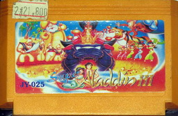JY-025, Aladdin III, Dumped, Emulated