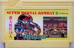JY-026B, Mortal Kombat III Turbo, Dumped, Emulated