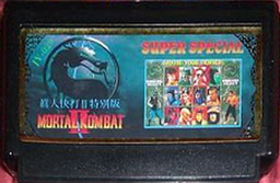 JY-029, Super Mortal Kombat II, Dumped, Emulated