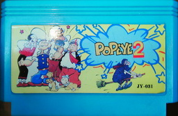 JY-031, Popeye II Travels in Persia, Dumped, Emulated