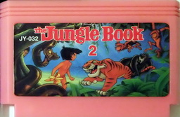 JY-032, Jungle Book, The 2, Dumped, Emulated