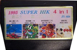 JY-038, 1995 Super HIK 4-in-1, Undumped