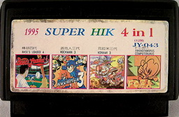 JY-043, 1995 Super HIK 4-in-1, Undumped