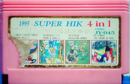 JY-045, 1995 Super HIK 4-in-1, Undumped