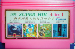 JY-046, 1995 Super HIK 4-in-1, Undumped