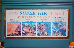 JY-047, 1995 Super HIK 4-in-1, Undumped