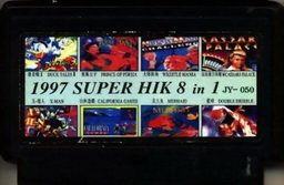 JY-050, 1997 Super HIK 8-in-1, Undumped