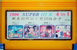 JY-052, 1996 Super HIK 4-in-1, Undumped
