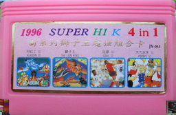 JY-053, 1996 Super HIK 4-in-1, Undumped