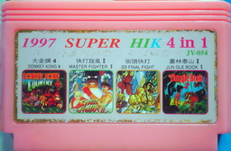 JY-054, 1997 Super HIK 4-in-1, Undumped