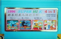 JY-056, 1996 Super HIK 4-in-1, Undumped