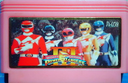 JY-059, Power Rangers 3, Dumped, Emulated