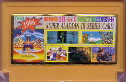 JY-064, 1996 Super Aladdin III 18-in-1, Undumped