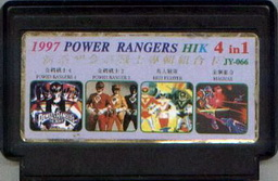 JY-066, Power Rangers HIK 4-in-1, Undumped