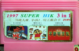 JY-071, 1997 Super HIK 3-in-1, Undumped