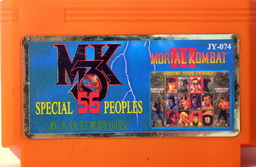 JY-074, Mortal Kombat 3 Special 56 People, Dumped, Emulated
