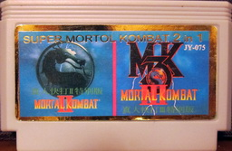 JY-075, Super Mortal Kombat 2-in-1, Undumped