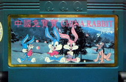 JY-076, China Rabbit Baby, Dumped, Emulated