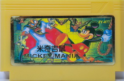 JY-077, Mickey Mania 7, Dumped, Emulated