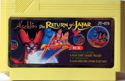 JY-078, Aladdin Return of Jafar, The, Dumped, Emulated
