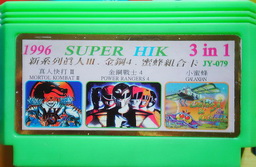 JY-079, 1996 Super HIK 3-in-1, Undumped