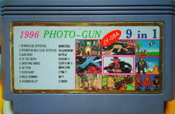 JY-084, Photo Gun 9-in-1, Undumped