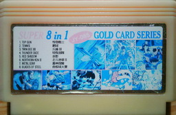 JY-085, Super 7-in-1 Gold Card Series, Undumped