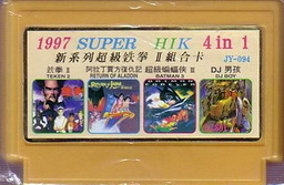 JY-094, 1996 Super HIK 4-in-1, Undumped