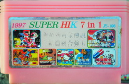 JY-096, 1997 Super HIK 7-in-1, Undumped