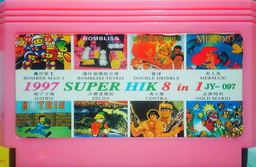 JY-097, 1996 Super HIK 8-in-1, Undumped
