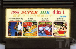 JY-099, 1998 Super HIK 4-in-1, Undumped