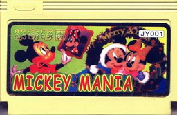 JY001, Mickey Mania 7, Dumped, Emulated