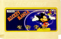JY002, Mickey Mania 7, Dumped, Emulated