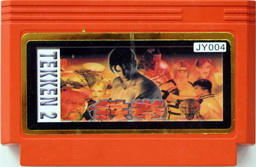 JY004, Tekken 2, Dumped, Emulated
