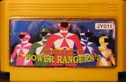 JY011, Power Rangers 3, Dumped, Emulated
