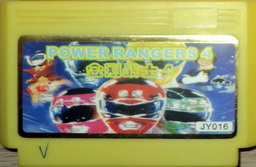JY016, Power Rangers 4, Dumped, Emulated